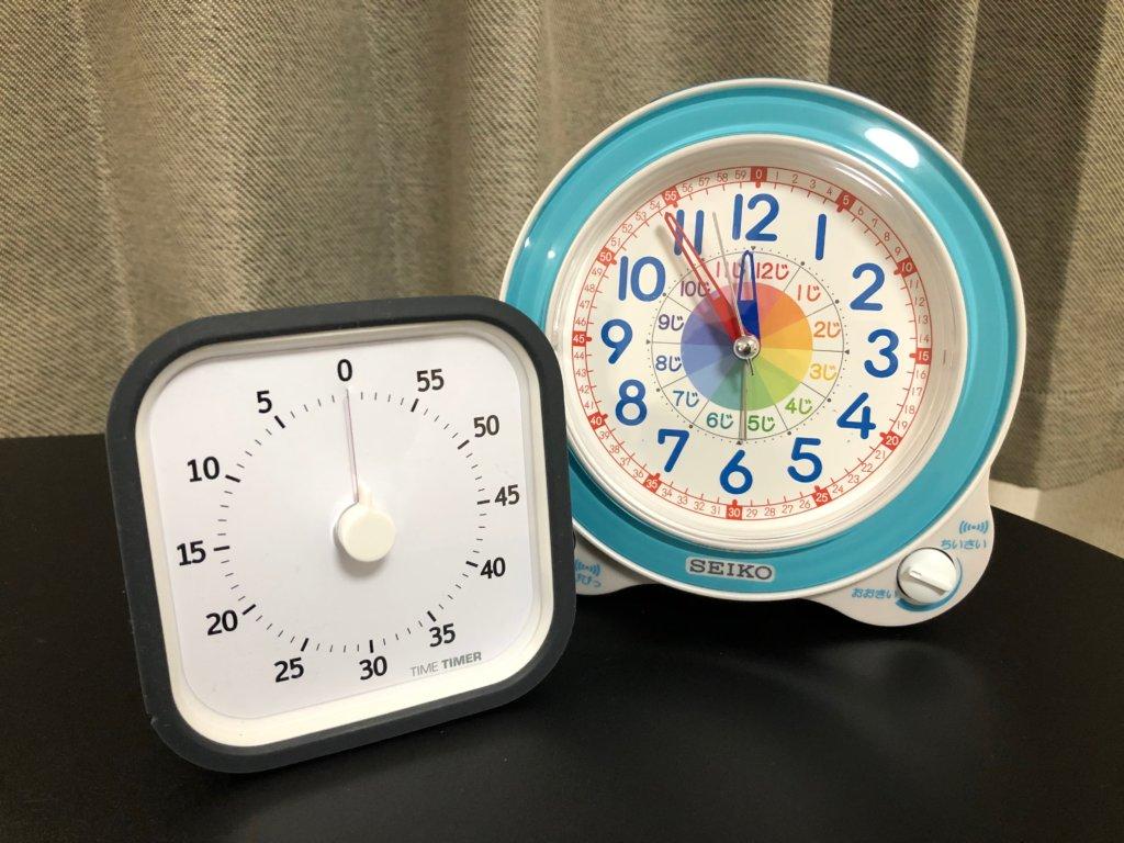 視覚化してあるタイマーと時間を覚えるための置時計